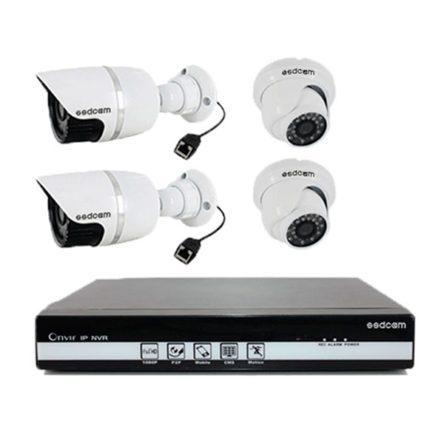 Комплект видеонаблюдения NVK-804B2