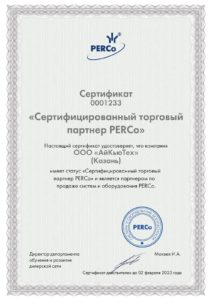 sertificat
